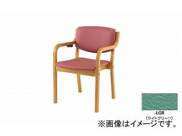 ナイキ/NAIKI 会議用チェアー 高齢者福祉施設用 4本脚タイプ ライトグリーン E205S-LGR 530×510×790mm
