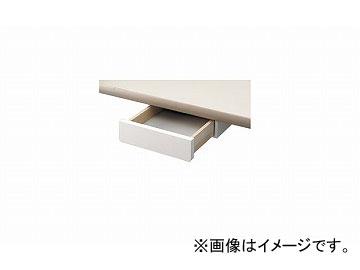 ナイキ/NAIKI 引き出し 病院用 NKT-H01 300×380×80mm