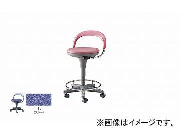 ナイキ/NAIKI 丸イス 病院用 ブルー E232-BL 510×425×540~845mm
