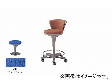 ナイキ/NAIKI 丸イス 病院用 ライトブルー E759F-LBL 510×510×660~835mm