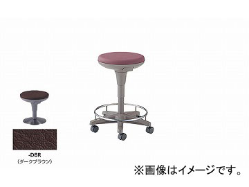 ナイキ/NAIKI 丸イス 病院用 ダークブラウン E758-DBR 510×510×450~625mm