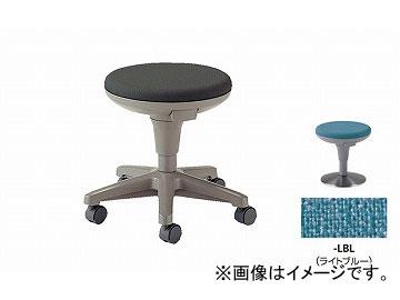 ナイキ/NAIKI 丸イス 病院用 ライトブルー E724F-LBL 510×510×400~500mm