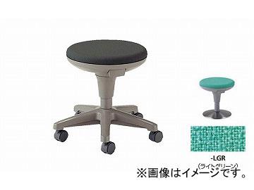 ナイキ/NAIKI 丸イス 病院用 ライトグリーン E724F-LGR 510×510×400~500mm