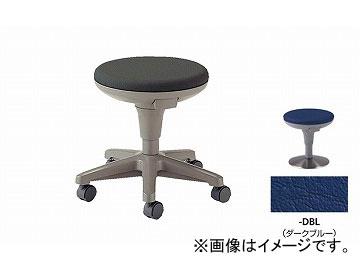 ナイキ/NAIKI 丸イス 病院用 ダークブルー E724-DBL 510×510×400~500mm