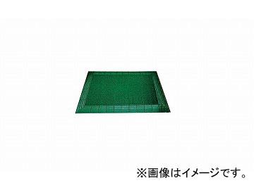ナイキ/NAIKI ニューエルバーマット グリーン SNN0609-GR 600×900×20mm