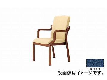 ナイキ/NAIKI 木製チェアー ハイバック ブルー E277BR-BL 540×605×895mm