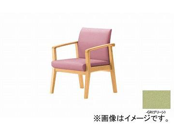 ナイキ/NAIKI ロビーチェアー ローバック グリーン RC1241S-GR 600×600×790mm
