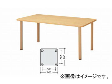 ナイキ/NAIKI テーブル 角形 ナチュラル RTA0909L-NA 900×900×650mm