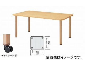 ナイキ/NAIKI テーブル 角形 ナチュラル RTA0909LC-NA 900×900×650mm