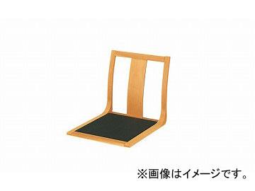 ナイキ/NAIKI 座椅子 ZF-9836 450×570×435mm