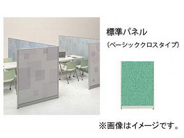 ナイキ/NAIKI 標準パネル ローパーティション(GP型) ベーシッククロスタイプ GPC-0904-B 450×52×890mm