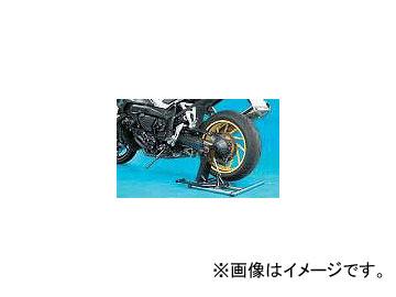人気沸騰ブラドン 2輪 P044-4642 バトルファクトリー 片持ちスイングアーム用リアスタンド 2輪 P044-4642 BMW BMW K1200R,K1300S/R,R1200S/R, TBSショッピング:1eb8d2f0 --- sonosapiens.fr