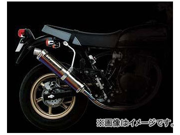2輪 ヨシムラジャパン タイプ2 手曲チタンサイクロン TTB(チタンエキパイ+チタンブルーカバー) P039-6087 85db ホンダ エイプ100 タイプ-D