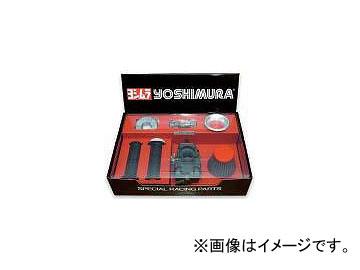 2輪 ヨシムラジャパン パワーアップキット バージョン2 P021-3549 ホンダ エイプ100