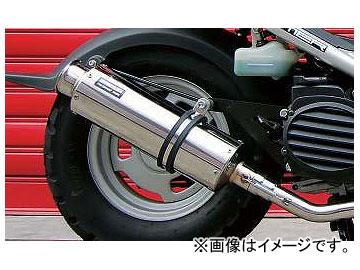 2輪 ビームス SS300ソニック マフラー P022-1187 80db ホンダ スマートディオ BA-AF56/BA-AF57/BA-AF63