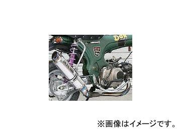 2輪 オーヴァーレーシング GPパフォーマンス フルチタン マフラー P031-6699 ホンダ ダックス/シャリー