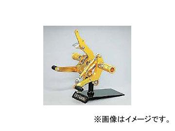 2輪 オーヴァーレーシング バックステップ P033-7678 ゴールド ディスク仕様 ホンダ エイプ50/100