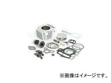 2輪 SP武川 Sステージボアアップキット P044-6158 ホンダ CRF50F/XR50R 106cc