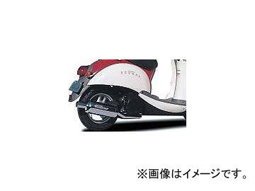 2輪 NRマジック マフラー V-CLASSIC P019-9108 ホンダ スクーピー