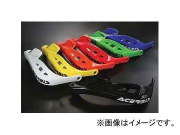 2輪 アチェルビス ラリープロファイル ハンドガード カラー:ブラック,ホワイト,ブルー,レッド,オレンジ他