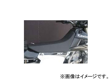 2輪 スパイラル シート(フォーム&カバーセット) ハイシート P040-7862 カワサキ KLX250/D-トラッカー 2008年~2011年