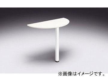 ナイキ/NAIKI リンカー/LINKER カスティーノ サイドテーブル ホワイト/クリアーホワイト CND094RT-WH 900×450×700mm