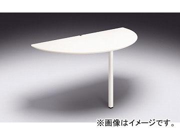 ナイキ/NAIKI リンカー/LINKER カスティーノ サイドテーブル ホワイト/ホワイト CND094RT-HH 900×450×700mm