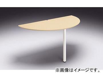 ナイキ/NAIKI リンカー/LINKER カスティーノ サイドテーブル シルクウッド/ホワイト CND094RT-HS 900×450×700mm
