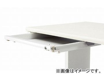 ナイキ/NAIKI リンカー/LINKER カスティーノ 中央引出し 鍵付 CN47CK 499×422×39mm カラー:クリアーホワイト/ホワイト