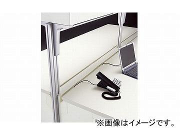 ナイキ/NAIKI リンカー/LINKER カスティーノ 対向用配線カバー Sタイプ用 CNFS-K12 566×70×15mm カラー:クリアホワイト/ホワイト
