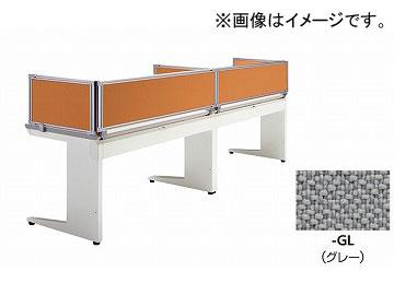 ナイキ/NAIKI リンカー/LINKER カスティーノ デスクトップパネル Sタイプ用 グレー CN08P-GL