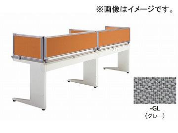 ナイキ/NAIKI リンカー/LINKER カスティーノ デスクトップパネル Sタイプ用 グレー CN10P-GL