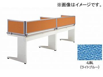ナイキ/NAIKI リンカー/LINKER カスティーノ デスクトップパネル Sタイプ用 ライトブルー CN12P-LBL