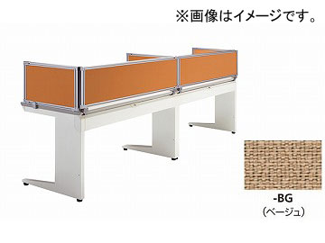 ナイキ/NAIKI リンカー/LINKER カスティーノ デスクトップパネル Sタイプ用 ベージュ CN12P-BG