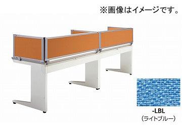 ナイキ/NAIKI リンカー/LINKER カスティーノ デスクトップパネル Sタイプ用 ライトブルー CN16P-LBL