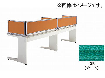 ナイキ/NAIKI リンカー/LINKER カスティーノ デスクトップパネル エンド用 グリーン CN06EP-GR