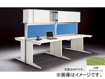 ナイキ/NAIKI リンカー/LINKER カスティーノ デスクトップパネル Sタイプマルチフレーム用 ライトグリーン CN14MFP-LGR