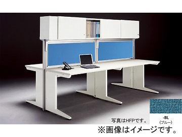 ナイキ/NAIKI リンカー/LINKER カスティーノ デスクトップパネル Sタイプマルチフレーム用 ブルー CN14MFP-BL