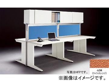ナイキ/NAIKI リンカー/LINKER カスティーノ デスクトップパネル Sタイプマルチフレーム用 ライトオレンジ CN12HFP-LOR