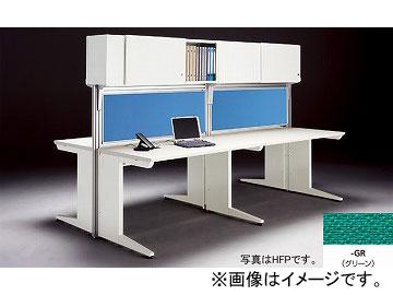 ナイキ/NAIKI リンカー/LINKER カスティーノ デスクトップパネル Sタイプマルチフレーム用 グリーン CN12HFP-GR