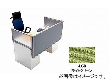 ナイキ/NAIKI リンカー/LINKER カスティーノ デスクトップパネル エンド用 ライトグリーン CN07EP-LGR