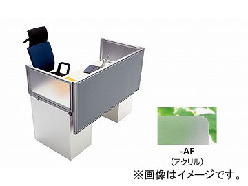 ナイキ/NAIKI リンカー/LINKER カスティーノ デスクトップパネル エンド用 アクリル CN07EP-AF