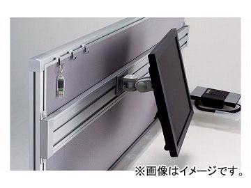 ナイキ/NAIKI リンカー/LINKER トリアス モニターマウント VESA75mm・100mm対応 DBLA-37P