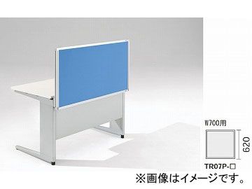 ナイキ/NAIKI リンカー/LINKER トリアス デスクトップパネル クロス張り ライトブルー TR07P-LBL 700×30×620mm