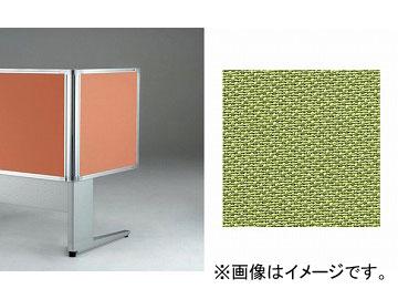 ナイキ/NAIKI リンカー/LINKER トリアス デスクトップパネル クロス張り ライトグリーン TR07SP-LGR 700×30×620mm