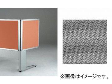 ナイキ/NAIKI リンカー/LINKER トリアス デスクトップパネル クロス張り グレー TR07SP-GL 700×30×620mm