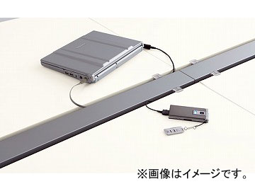 ナイキ/NAIKI リンカー/LINKER ウエイク 配線カバー フリーアドレスデスク用 WKF14K