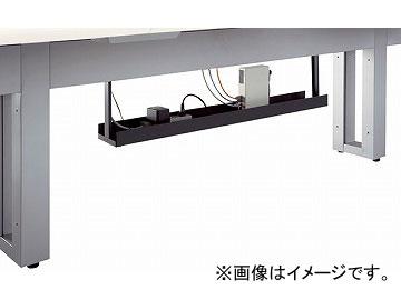 ナイキ/NAIKI リンカー/LINKER ウエイク 配線棚 フリーアドレスデスク用 ダークグレー WKF10CT-DG 1000×130×315mm
