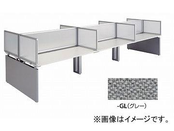 ナイキ/NAIKI リンカー/LINKER ウエイク デスクトップパネル フリーアドレスデスク用 グレー WKF10PEF-GL