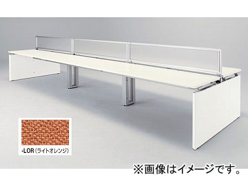 ナイキ/NAIKI リンカー/LINKER ウエイク デスクトップパネル フリーアドレスデスク用 ライトオレンジ WKF16PEF-LOR
